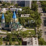 Авиабилеты Москва Благовещенск по акции