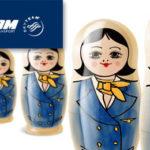 Авиабилеты Москва Бухарест от 99 евро