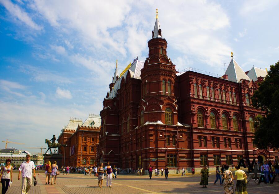 Как познакомиться с Москвой?