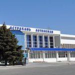 Москва Астрахань прямым рейсом за 4990 руб.