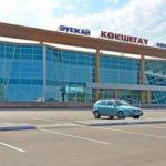 Москва Кокшетау с Трансаэро