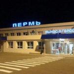 Москва Пермь: авиабилеты со скидкой